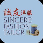 Sincere Fashion Tailor