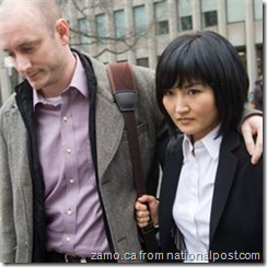 Brad Tripp and Ji Hye Kim, propositioned by Steve Ellis