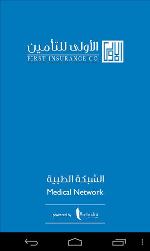 First Insurance-الأولى للتأمين