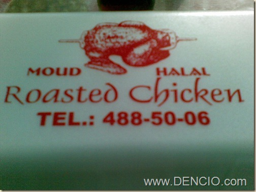 Moud's Chicken Halal07