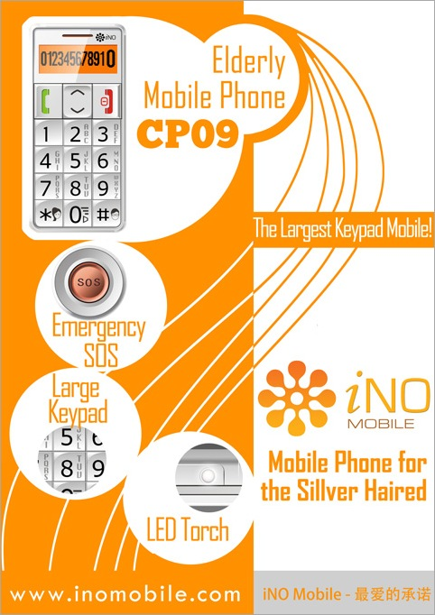 Pulp to Fiction: iNO CP09 mobile phone for the elderly