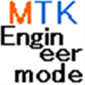 MTK Engineering Mode No Ads