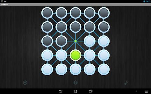 Alquerque - screenshot thumbnail
