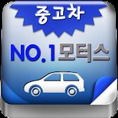넘버원모터스(NO.1)
