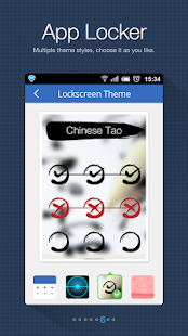 WeSecure Free Privacy Locker - screenshot thumbnail