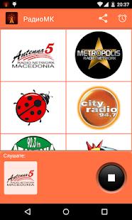 Radio-MK-Macedonian-radios 1