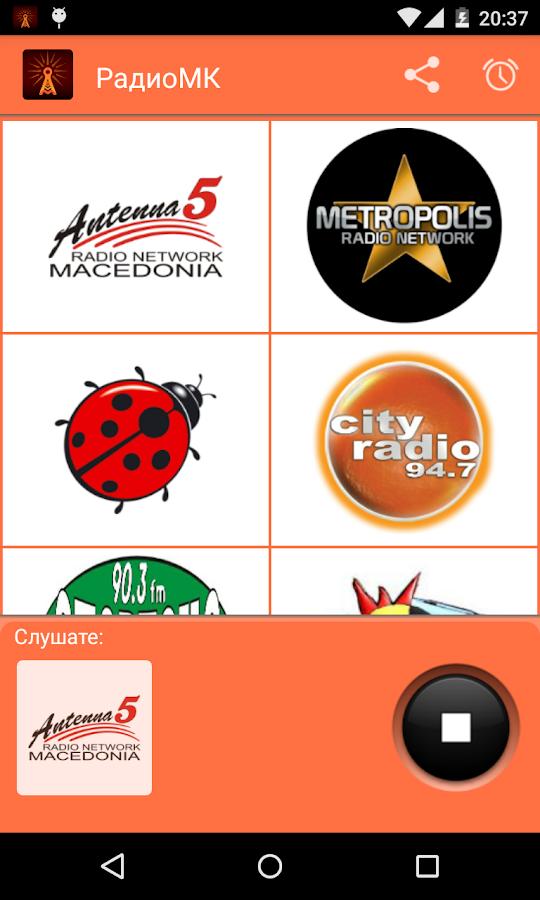 Radio-MK-Macedonian-radios 5