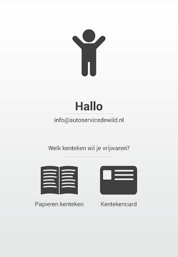 玩商業App|Vrijwaren免費|APP試玩