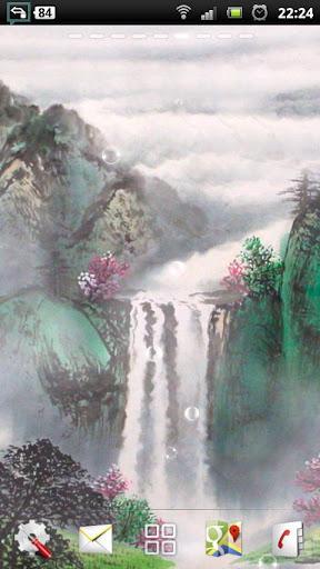 中国の山の谷LWP