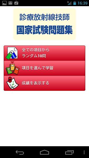 u8a3au7642u653eu5c04u7ddau6280u5e2bu56fdu5bb6u8a66u9a13u554fu984cu96c6 Lite 1.5.3.11 Windows u7528 2