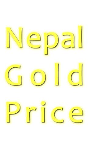 【免費財經App】Nepal Gold Price-APP點子