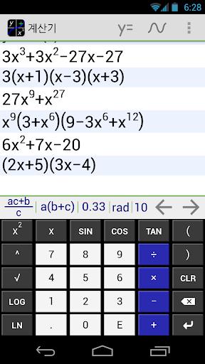 MathAlly 그래프 계산기