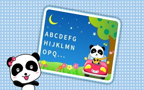 學ABC-寶寶巴士