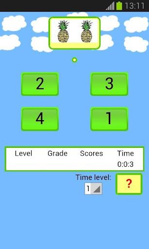 子供数学ゲーム