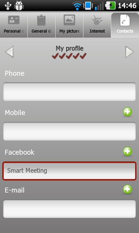 Smart Meeting - screenshot