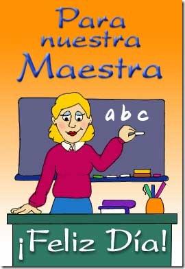 dia del maesytro postal blogcolorear (3)