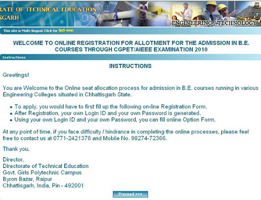 CG PET 2011 CG AIEEE counselling online procedure & admission process for Chhattisgarh Engineering Colleges home page