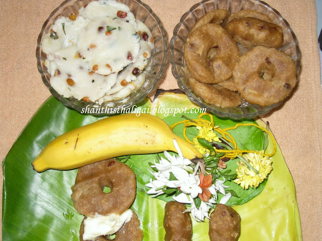 HOW TO MAKE NOMBU ADAI AND NOMBU KOZHUKATTAI , HOW TO MAKE KAARADAI
