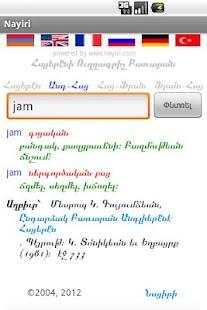 Nayiri Armenian Dictionary screenshot