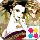 Tranquil Flower Empress Theme icon