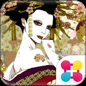 Tranquil Flower Empress