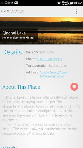 Travel in Xining