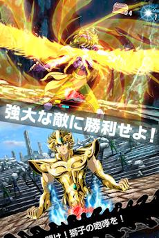 聖闘士星矢小宇宙スロットル【スロットバトル】のおすすめ画像4