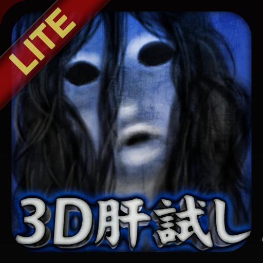 【体験�.. file APK for Gaming PC/PS3/PS4 Smart TV