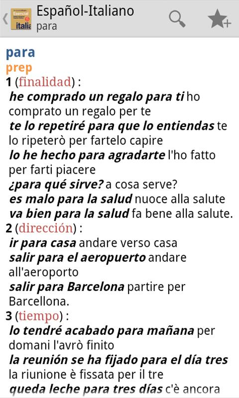 Vox Essential Italian<>Spanish - screenshot