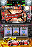 Screenshot of パチスロ ギルティギア 【D-light(ディ・ライト)】