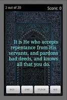 Screenshot of Quran Quiz Free