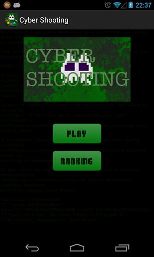 Cyber Shooting 〜シューティングゲーム〜