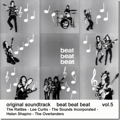 Beat Beat Beat Soundtrack 5