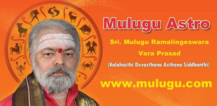 Mulugu Astro Mobile App Free