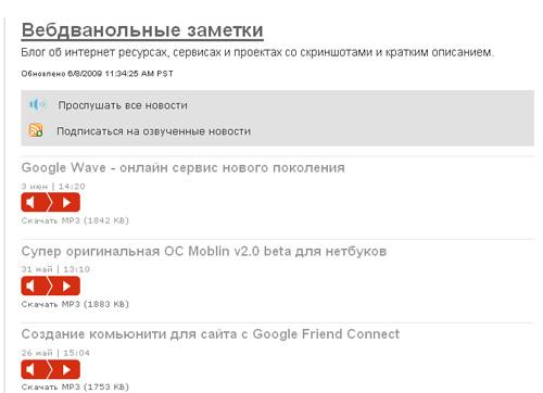 ubot в блогах