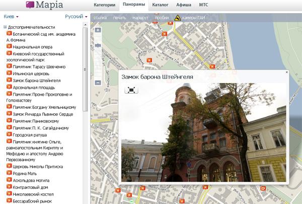 киев карта mapia