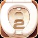 """脱出ゲーム """"100 Toilets 2""""~推理脱出ゲーム~ Android"""