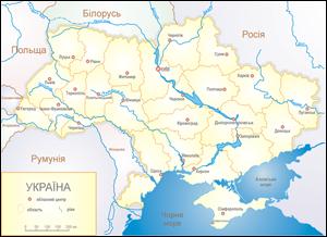 Бюро знахідок :: Стіл знахідок :: Україна :: Бюро находок :: Стол находок :: Украина