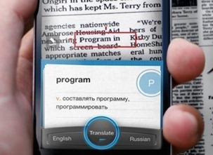 iPhone OCR Camera Translator