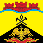 Город Шахты