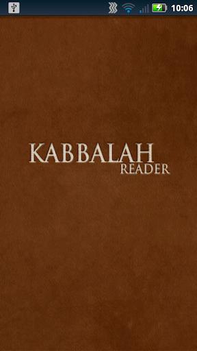 Kabbalah Reader