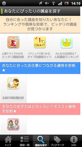 UCAN 1.2.5 Windows u7528 2