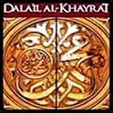 Dalail al Khayrat logo