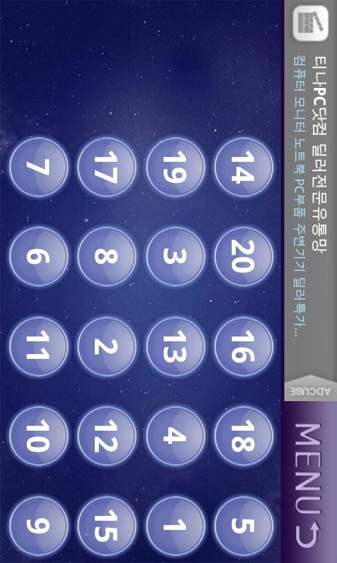 귀신장난 - screenshot