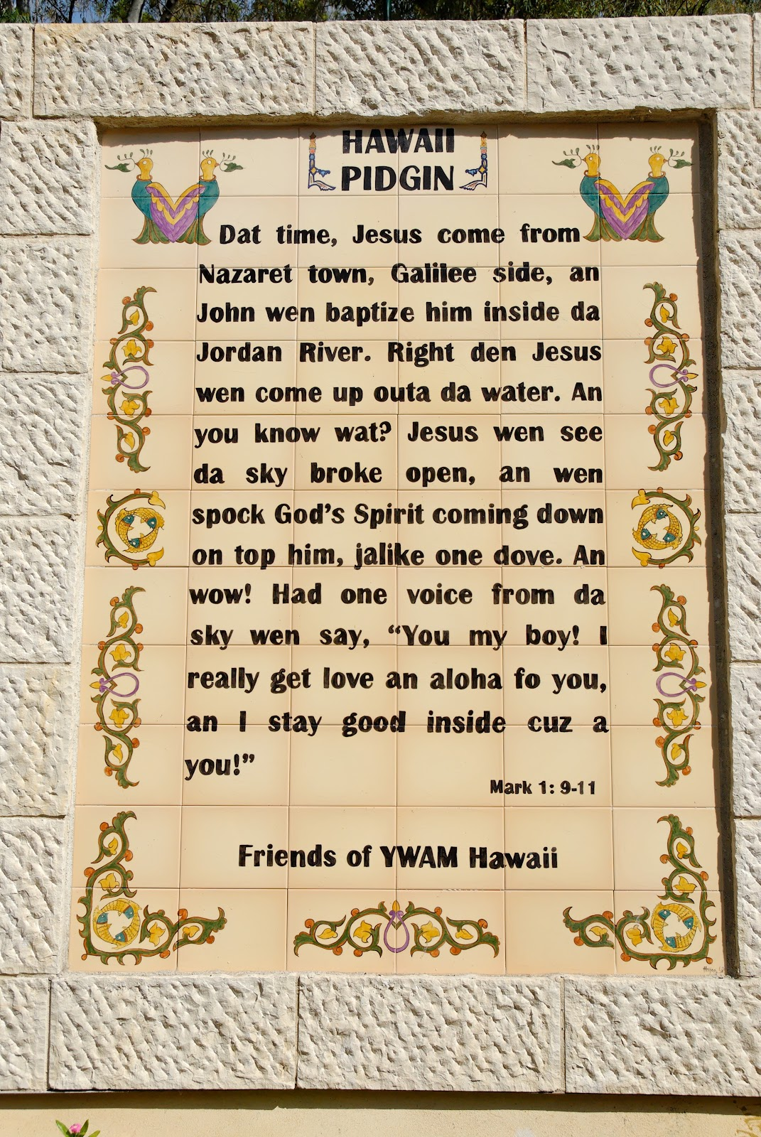 [Jesus baptism text in Mark 1 at Yardenit, tb033107266dxo[3].jpg]
