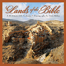 2011 Lands of the Bible Calendar