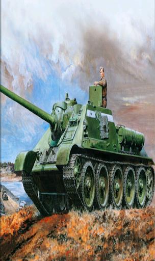 Самоходные установки СССР