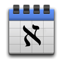 Hebrew Calendar icon