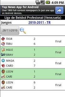 Beisbol Profesional Venezuela- screenshot thumbnail