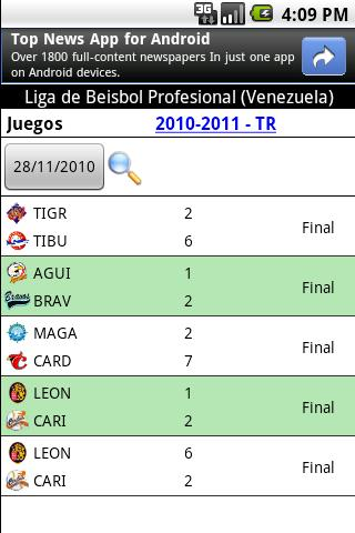 Beisbol Profesional Venezuela - screenshot
